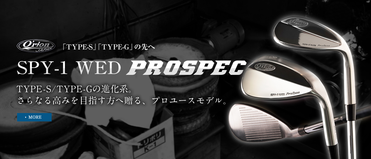 SPY-1 WED PROSPEC