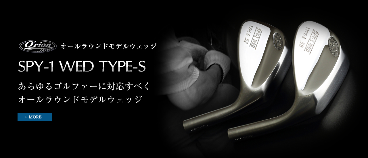 SPY-1 WED TYPE-S